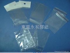 Plastic bag factory in Dongguan