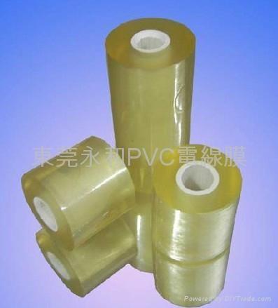 东莞PVC电线膜 201208008 YH 中国 广东省 生产商 塑料包装制品 包装