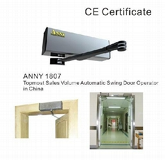 Automatic Door System 1807
