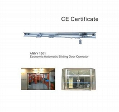 Automatic Door System 1501