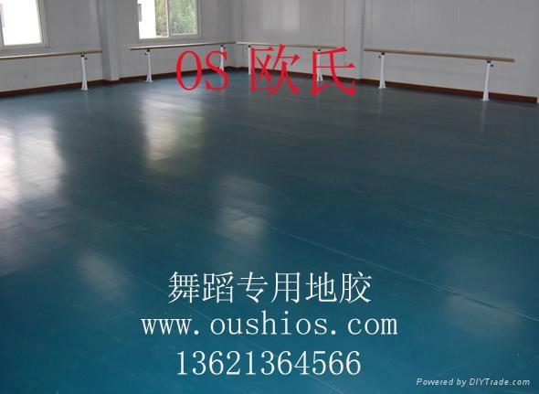 乒乓球塑膠地板 1