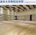 木地板篮球场 2