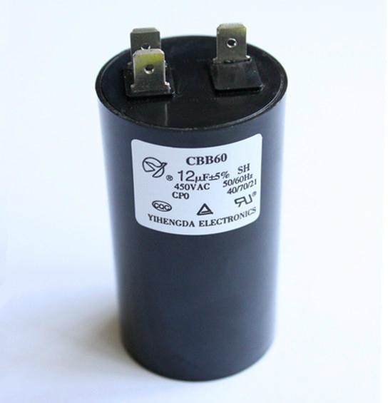 CBB60 16uf ac motor sh capacitor for air compressor - CBB60