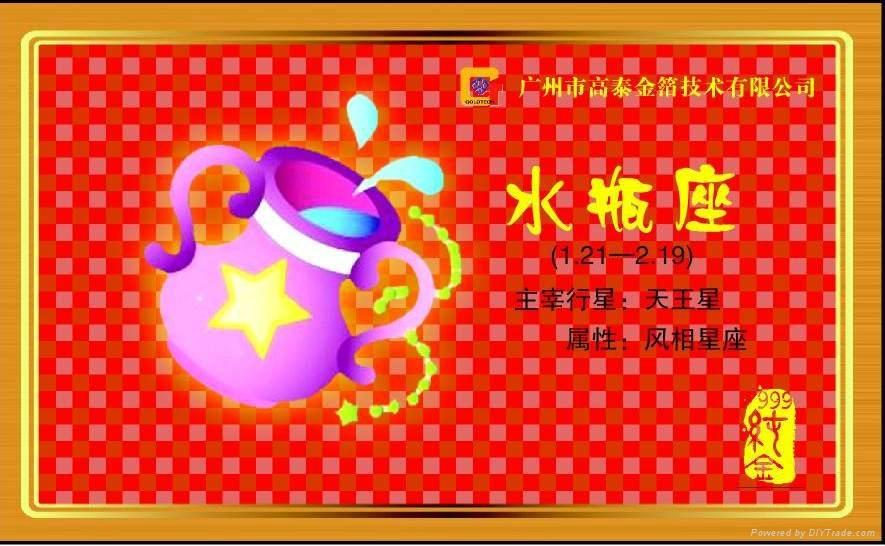 24K金箔扑克 2