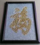 24K貼金拼圖玻璃馬賽克