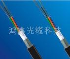 单芯铠装光缆