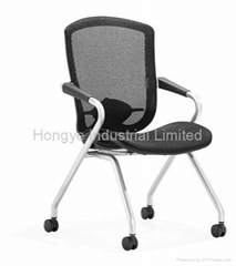 Mesh Meeting Chair