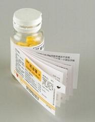 藥品多頁式說明書標籤