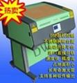 小型激光雕刻机 2