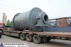 風掃式煤磨機