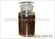 供应大豆酸化油