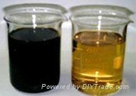 供应泔水油