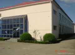 Sean Hardware Tools Co., Ltd. of Shenzhen City