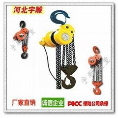15噸群吊電動葫蘆