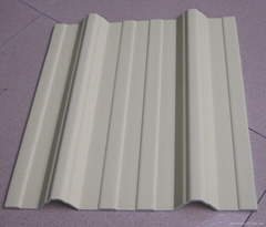 Thermal Insulaiton Roof Tile