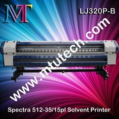 Spectra Polaris Solvent Printer (large format 3.2m wide, 2/4 heads optional)