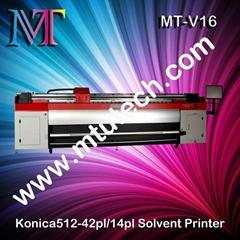 3.2m 1440dpi Solvent Printer with Konica (KM512/14/42PL)