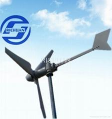 2kw horizontal wind turbine home use