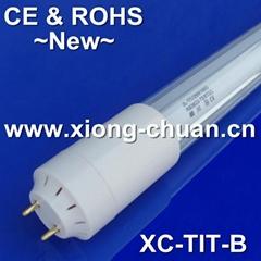 t5 energy saving 59% lamp fixture