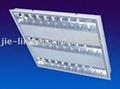 Recessed office grille lamp  1