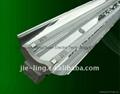 T5 new project energy saving light