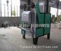 高温箱式电阻炉 2