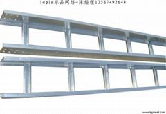 LP-QJ-T型梯级式电缆桥架