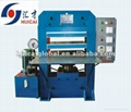 Rubber Processing Equipment