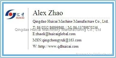 Ring Rubber Machine 4