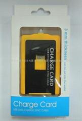 多功能手机卡片数据线
