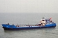 1640t oil tanker