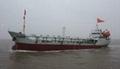 3500t oil tanker