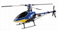 500P RC Electric Helicopter Model