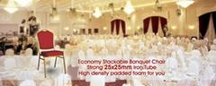 Jiangqin Banquet Furniture Co.,Ltd.