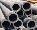 alloy steel pipe P22