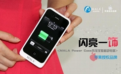 mala蘋果便捷太陽能移動電源