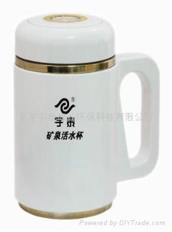 宇泰老闆杯 1