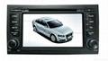 Car DVD Player Audi A4 S4 RS4