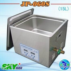 PCB ultrasonic cleaner JP-060S(digital, 15L, 4gallon)
