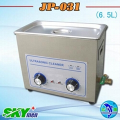 household ultrasonic cleaner JP-031 (6.5L, 1.7gallon)
