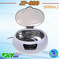 Mini jewelry household ultrasonic cleaner JP-880