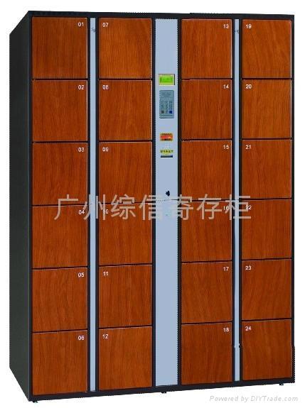 24門IC卡寄存櫃廠家直銷 2