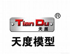 Tiandu toys factory