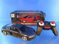 1:18 remote contral car with light,BMW,.FARRARI,AUDI 4model 3color assorted,incl 2
