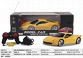 1:18 r/c car model with light and recharger battery 1