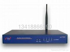啟博VPN  支持10個分支