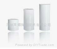 澤康系統兼容氧化鋯瓷塊 1