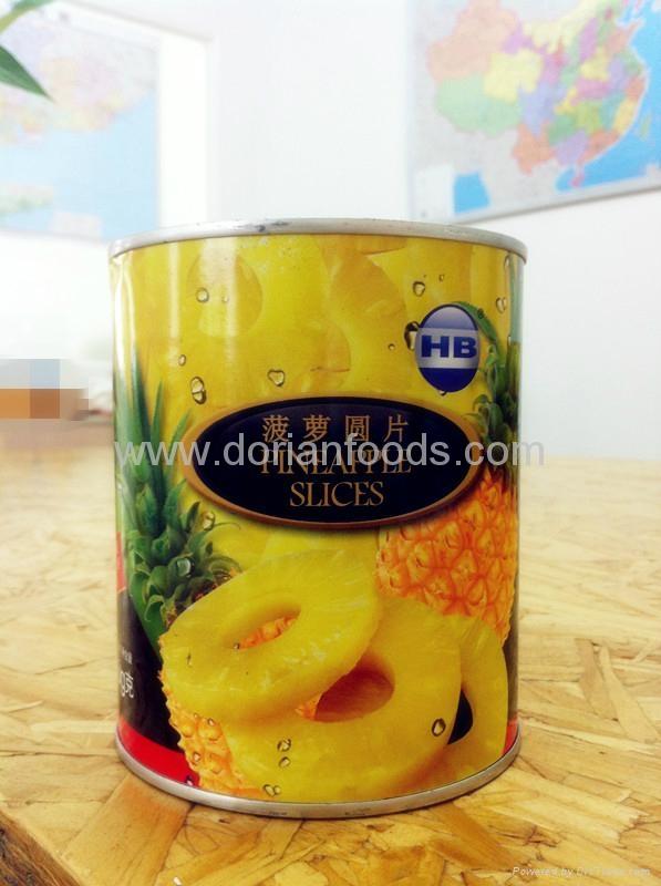 HB牌菠萝圆片罐头 1
