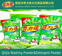 Easy Wash Laundry Detergent Quality as Tide Detergent