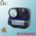 Sound and Flashing PIR Bird Scare 3